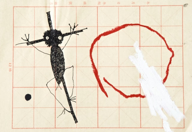 La ricotta, 2016 Encre de chine et pastel sur papier japon 23 x 30 cm, RG-19110 ©ROCHEGAUSSEN