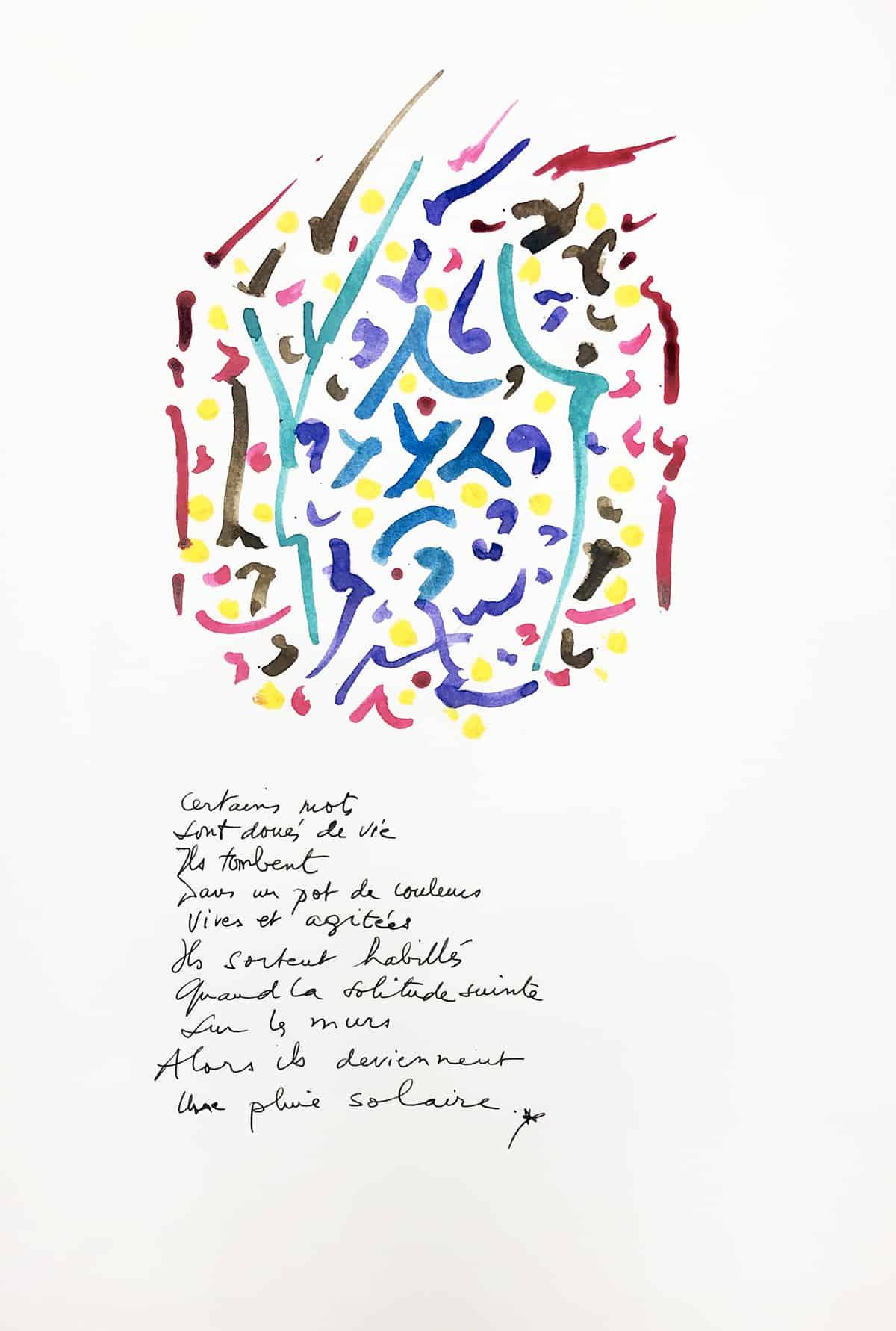 Certains mots sont doués de vie, 2019 Dessin à l'encre, 35,5 x 50 cm ©Tahar Ben Jelloun