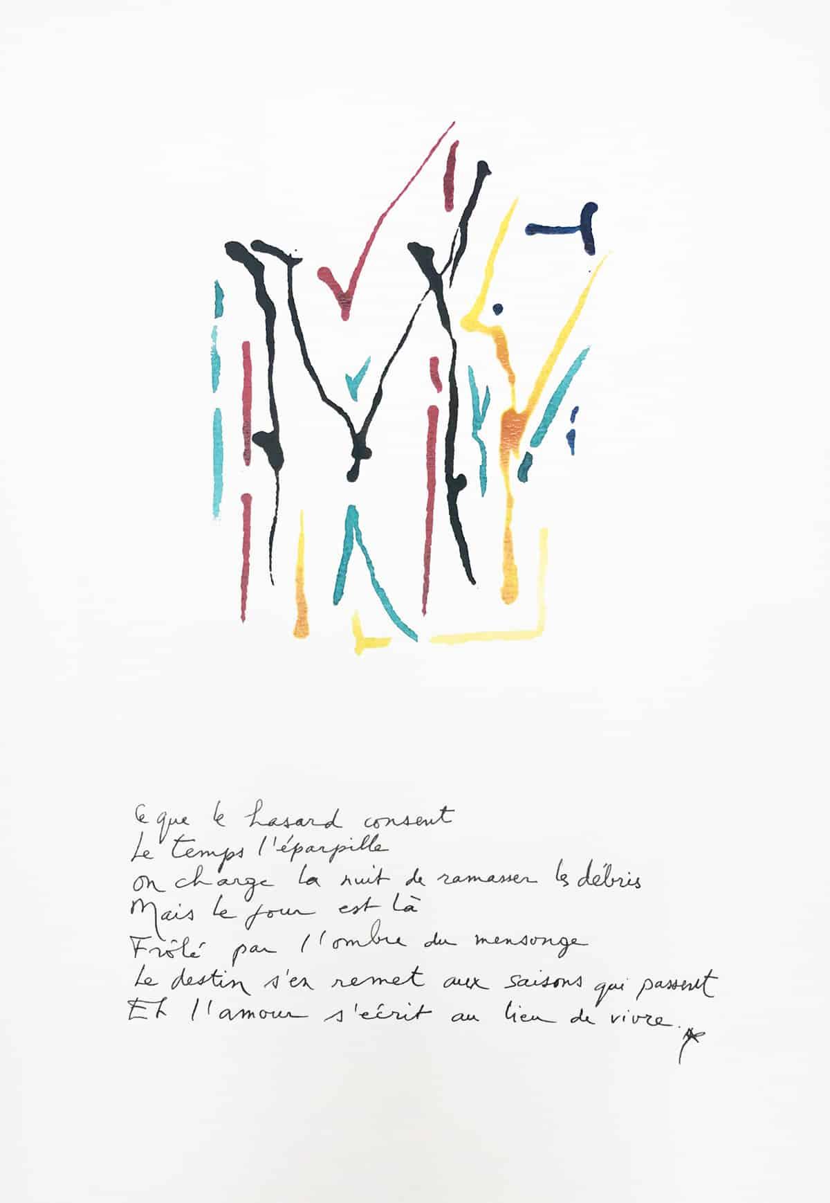 Ce que le hasard consent, le temps l'éparpille, 2019 Dessin à l'encre, 35,5 x 50 cm ©Tahar Ben Jelloun