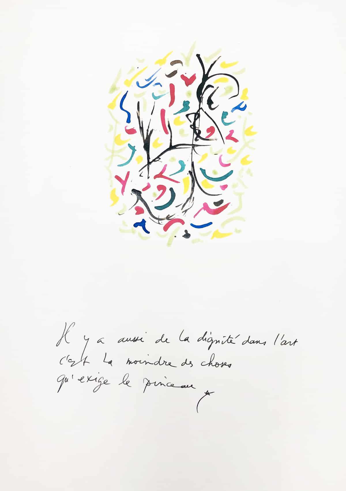Il y a aussi de la dignité dans l'art, 2019 Dessin à l'encre, 35,5 x 50 cm ©Tahar Ben Jelloun
