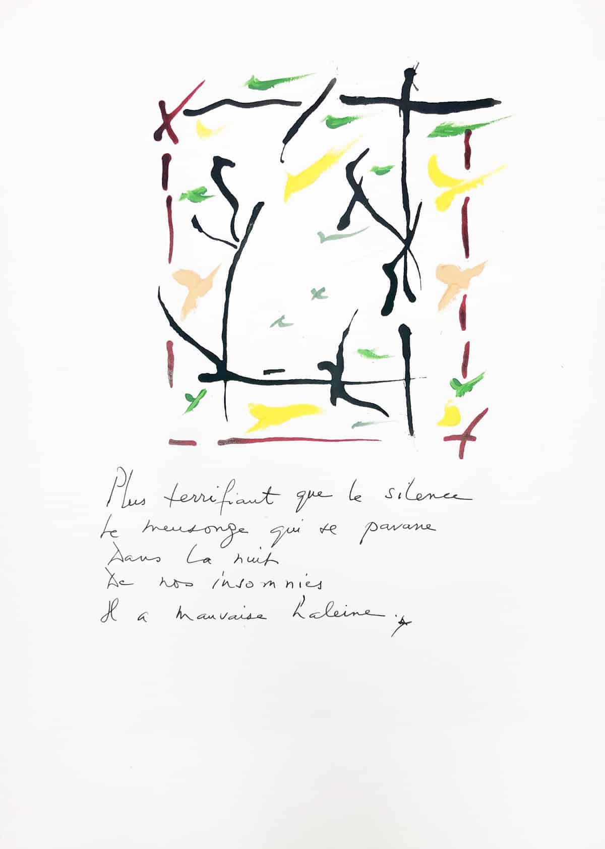 Plus terrifiant que le silence, le mensonge qui se pavane, 2019 Dessin à l'encre, 35,5 x 50 cm ©Tahar Ben Jelloun