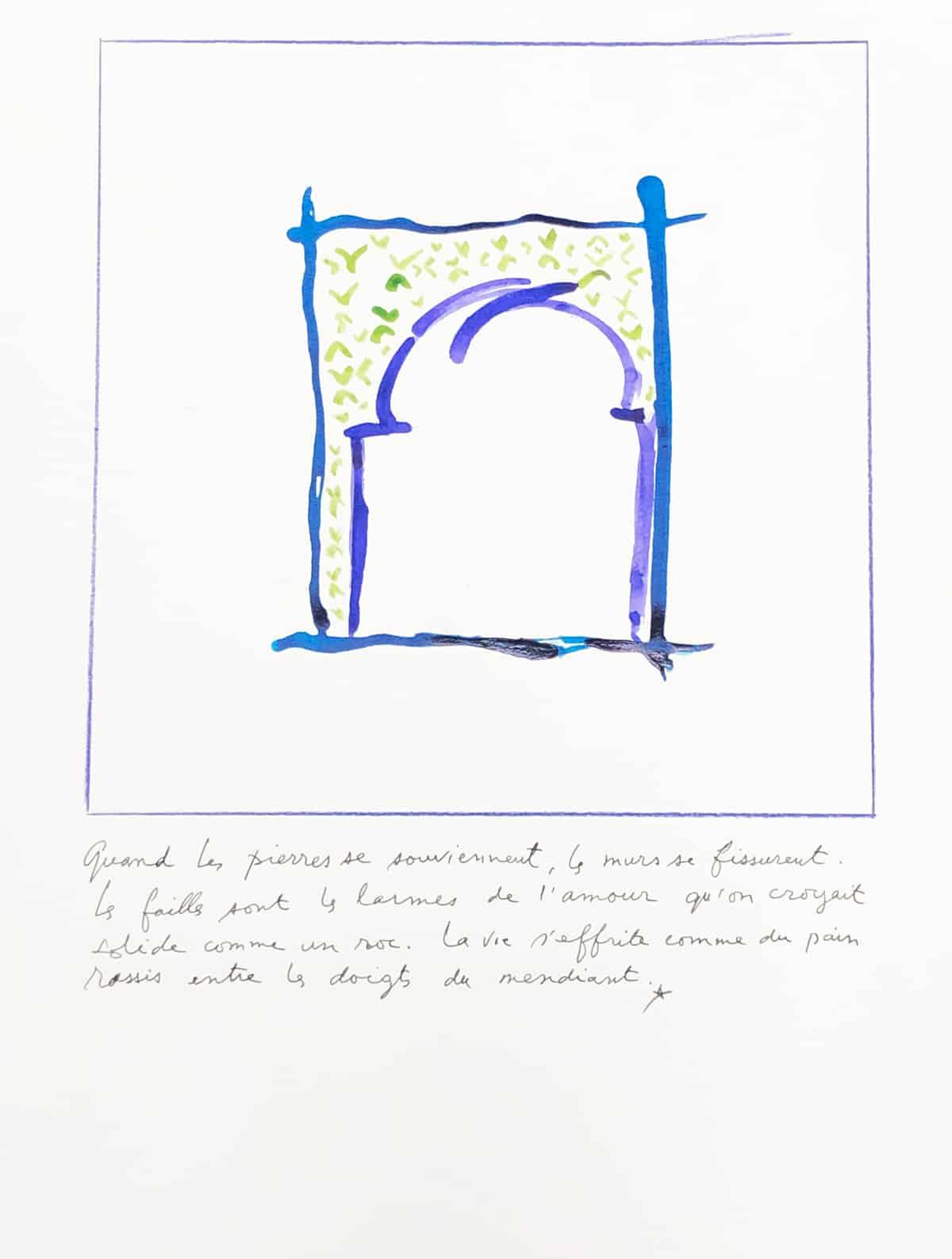 Quand les pierres se souviennent, 2019 Dessin à l'encre, 35,5 x 50 cm ©Tahar Ben Jelloun